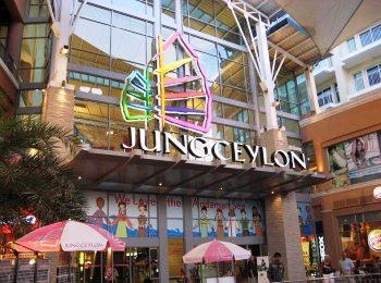 Phuket shopping at Jungceylon